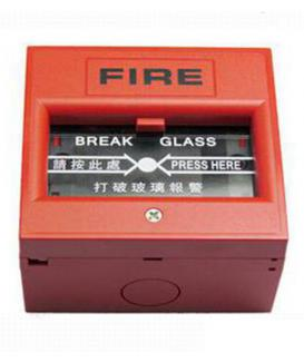 BR-109 Emergency Switch Fire Alarm button